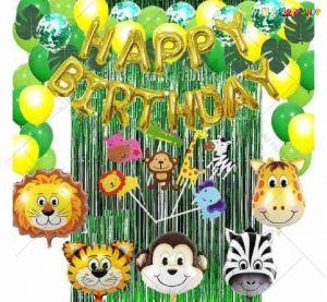 012T -Jungle Animal Theme Birthday Decoration Combo