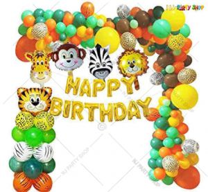 016T -Jungle Animal Theme Birthday Decoration Combo