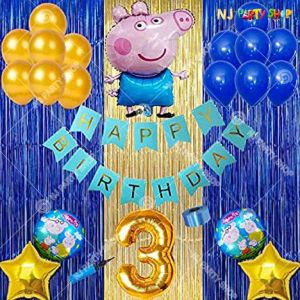 02T - Peppa Pig Theme Birthday Decoration Combo - Set of 44