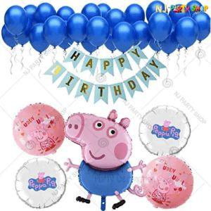 08U -Peppa Pig Theme Birthday Decoration Combo - Set of 38