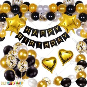 010Q - Birthday Party Decoration Combo - Set of