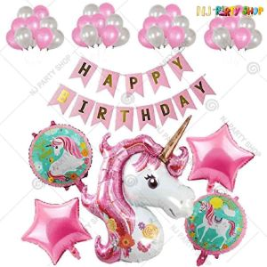 010U -Unicorn Theme Birthday Decoration Combo - Set of 58