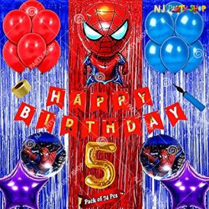 014U -Spiderman Theme Birthday Decoration Combo - Set of 44