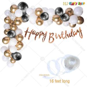 015K - Birthday Party Decoration Combo - Gold & White - Set of 59