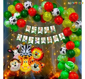 017T -Jungle Animal Theme Birthday Decoration Combo
