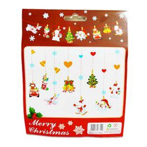 Christmas Paper Cutouts Hanging - Xmas Decoration - Model 10XY