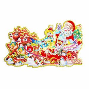 Christmas Paper Posture/Sticker - Xmas Decoration - Model 11XY