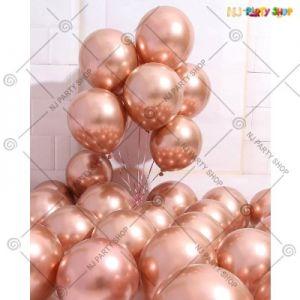 Chrome Balloon - Rose Gold - Set Of 25