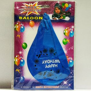 Happy Birthday Big Balloon - Blue