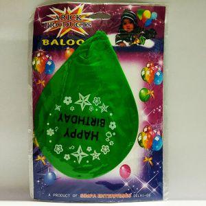 Happy Birthday Big Balloon - Green