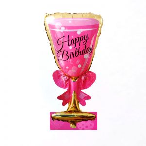 Happy Birthday Glass Shape Foil Balloon