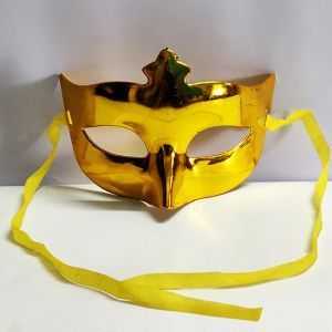 Masquerade Eye Mask - Metallic Golden