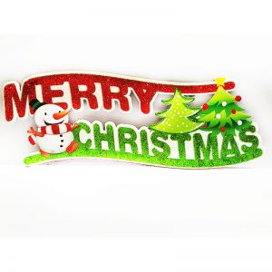 Merry Christmas Banner Sunboard - Model 1001