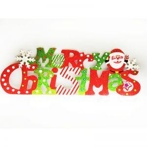 Merry Christmas Banner Sunboard - Model 1002