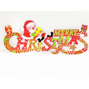 Merry Christmas Banner Sunboard - Model 1004