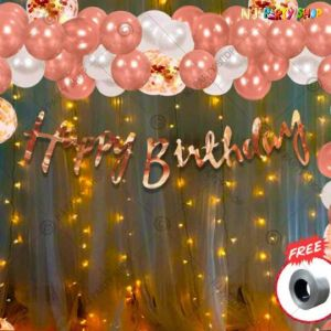 010W - Birthday Party Decoration Combo - Set of