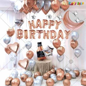 013P - Birthday Party Decoration Combo - RoseGold & Silver - Set of 44