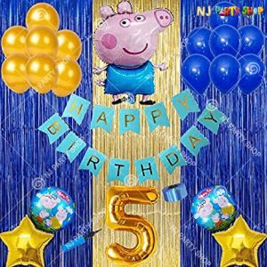 015U -Peppa Pig Theme Birthday Decoration Combo - Set of 44