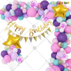 019S - Birthday Party Decoration Combo - Set of