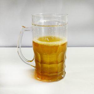 Beer Mug - Big