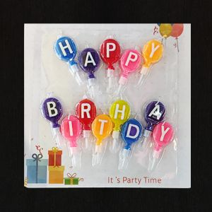 Birthday Cake - Multi Colour Balloon Candle
