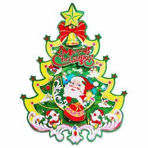 Christmas Big Paper Posture/Sticker - Xmas Decoration - Model 12XY