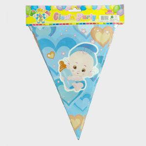 Flag Bunting Banner - Baby Boy