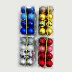 Golden Balls Christmas Tree Decoration Ornaments - Model 1002XY - Set of 16