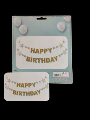 Golden Glitter Happy Birthday Banner - Model 100X