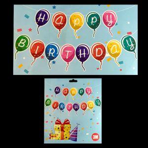 Happy Birthday Banner - Balloon Shape