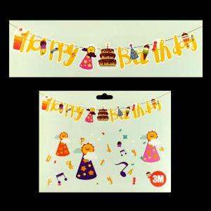 Happy Birthday Banner - Cake Design