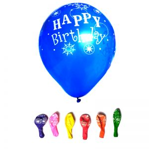 Happy Birthday Printed Balloons - Multi - Set of 25