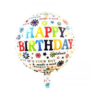 Happy Birthday White Round Foil Balloon