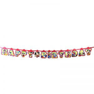 Mickey Theme Happy Birthday Banner
